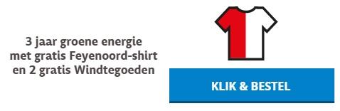 gratis feyenoord shirt bij qurrent